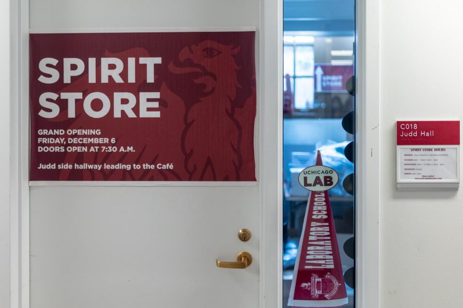 Students can purchase spirit wear from the Parents' Association pop-up store on Oct. 26 in Gordon Parks Art Hall from 3-5 p.m.